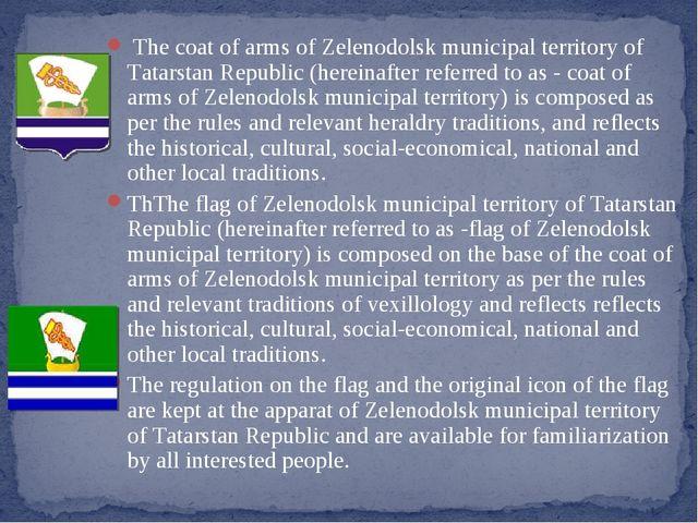The coat of arms of Zelenodolsk municipal territory of Tatarstan Republic (h...