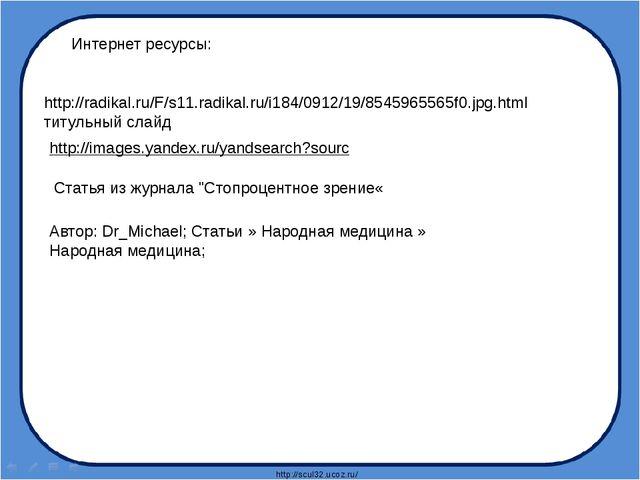 http://radikal.ru/F/s11.radikal.ru/i184/0912/19/8545965565f0.jpg.html титульн...