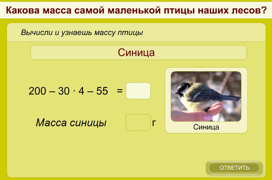 hello_html_54bdf27b.png