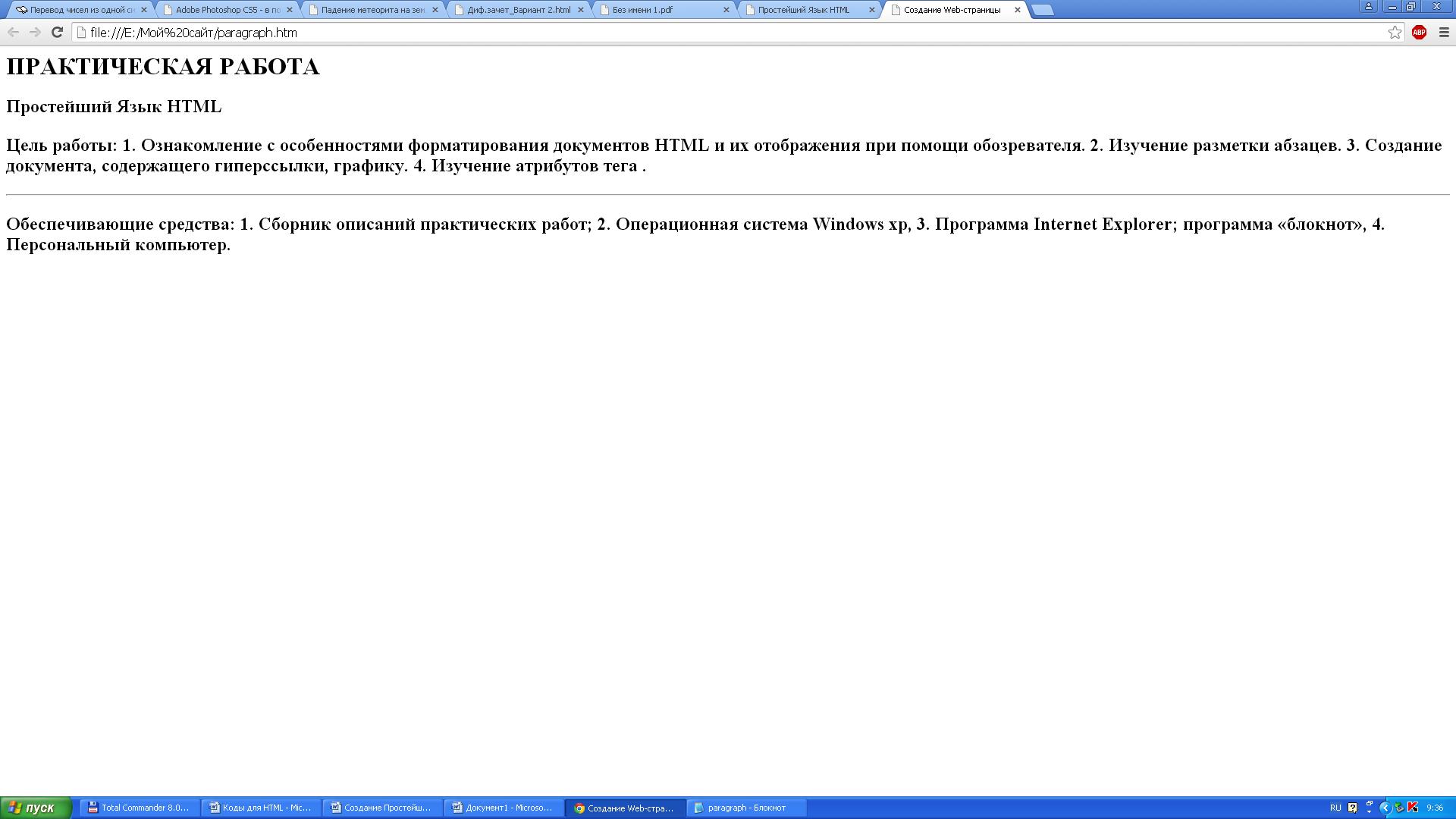hello_html_5fa76032.png