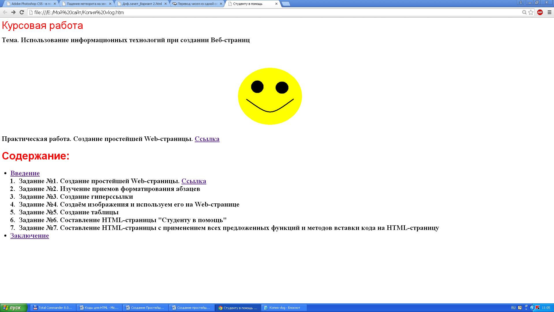 hello_html_e682765.png