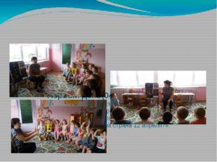 Первый день(04 апреля 2016): Беседа с детьми на тему «Космос», ознакомление