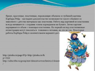 http://piraku.ru/page/8?p=http://piraku.ru/&p=3322 http://subscribe.ru/group
