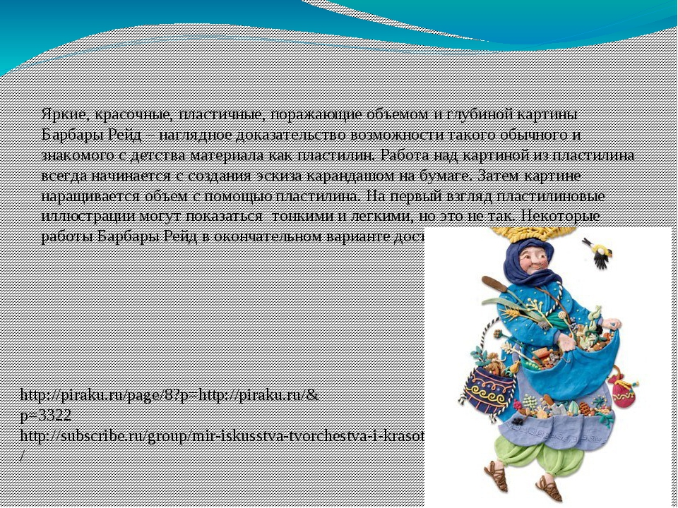 http://piraku.ru/page/8?p=http://piraku.ru/&p=3322 http://subscribe.ru/group...