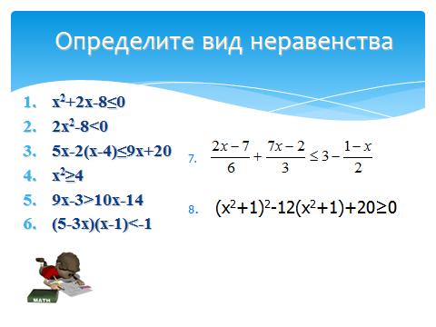 hello_html_6d5cf51b.png