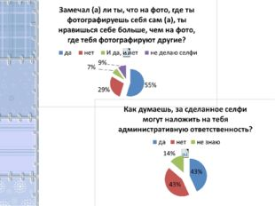 МБОУ «СОШ в п.Омчак»  Начата: март 2015 г. Окончена