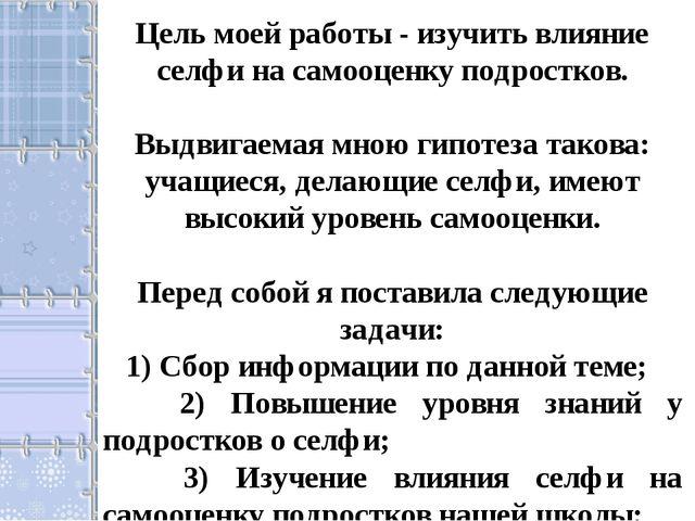 Л И Ф Т О Л У К