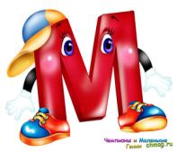 hello_html_m140fd6f0.png