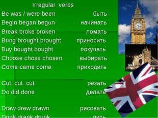 Irregular verbs Be was / were been быть Begin began begun начинать Break bro