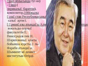 Ескендір Хасанғалиев Ескендір Өтегенұлы Хасанғалиев (1940жылыОрал облысынд