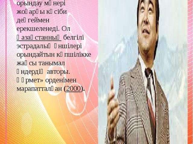 1970жылдан бастап, Қазақ радиосы мен теледидарының солисі. Е. Хасанғалиевтің...