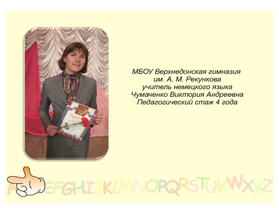 hello_html_m4edde0e1.png