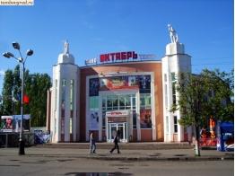 Фестиваль парк кинотеатр