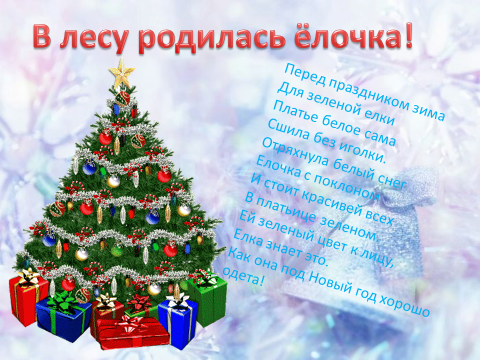 hello_html_679855b0.png