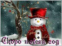 hello_html_m7dc13828.jpg