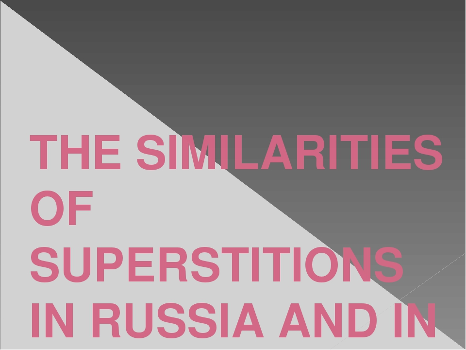 THE SIMILARITIES OF SUPERSTITIONS IN RUSSIA AND IN ENGLAND