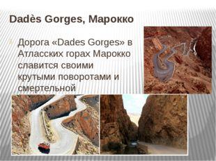 Dadès Gorges, Марокко Дорога «Dades Gorges» в Атласских горах Марокко славитс