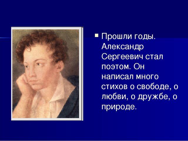 Прошли годы. Александр Сергеевич стал поэтом. Он написал много стихов о свобо...