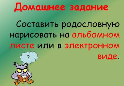 hello_html_593b0835.png