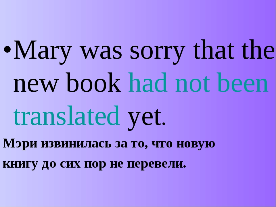 Mary was sorry that the new book had not been translated yet. Мэри извинилась...