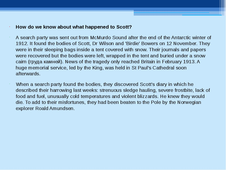 How do we know about what happened to Scott? A search party was sent out from...