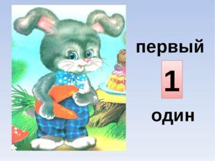 9 девятый девять
