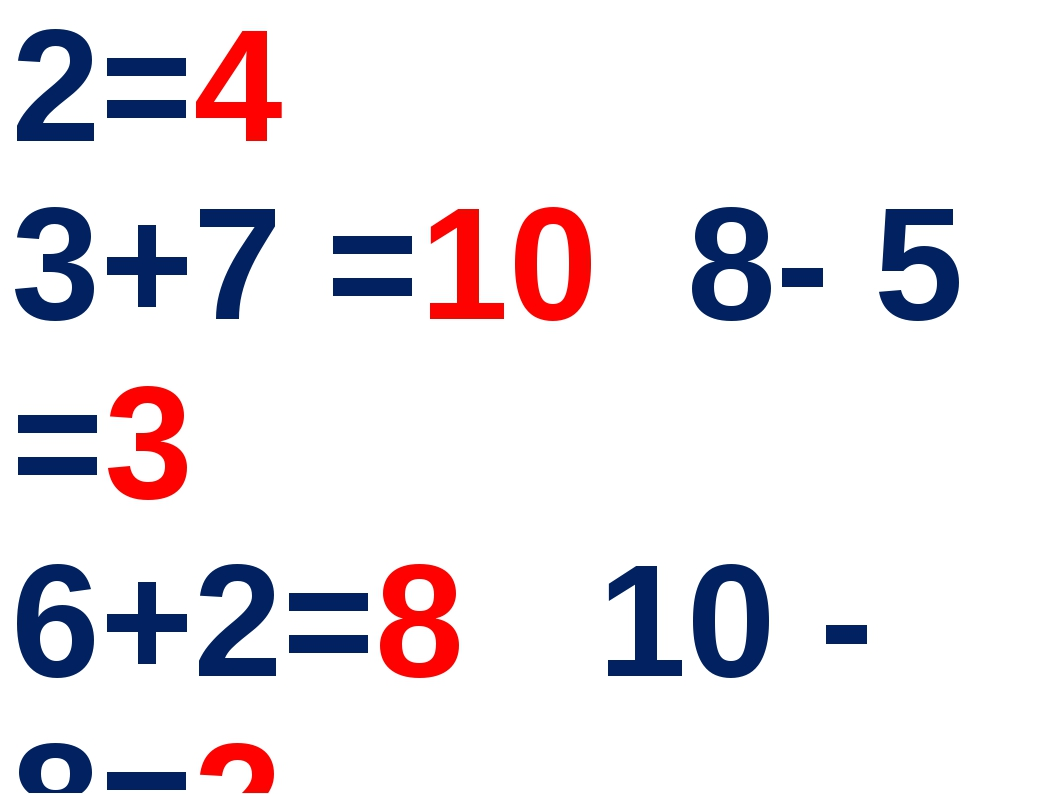 1+6 = 7 6- 2=4 3+7 =10 8- 5 =3 6+2=8 10 - 8=2