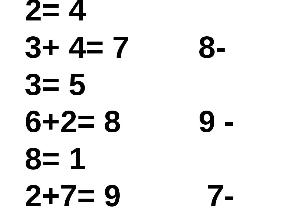 1+8 = 9 6- 2= 4 3+ 4= 7 8- 3= 5 6+2= 8 9 - 8= 1 2+7= 9 7- 4=3