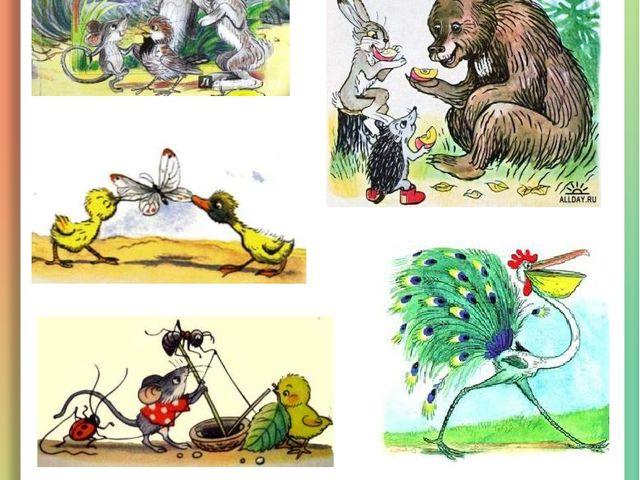 Из каких сказок В. Сутеева эти иллюстрации?
