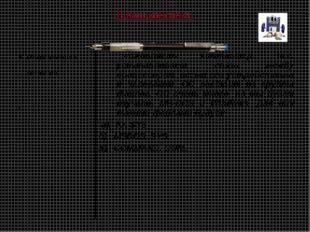 В ваш конспект: 5. Операционная система- - - «оживляет» компьютер, т.е. устан