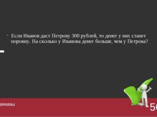 Плитка шоколада состоит из 5 х 8 квадратных долек. Плитка разламывается по пр