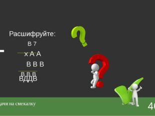 kablam-Number-Animals-1 8c2dfb93895820f737a5490bdde7da5c_1150x1410 7c762c0804