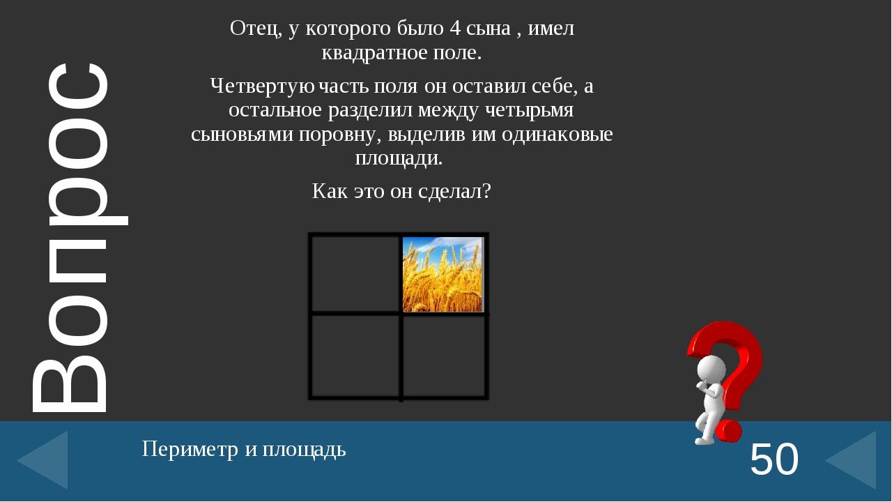 Анализируя условие задачи, можно увидеть, что В < 5. Это следует из того, что...