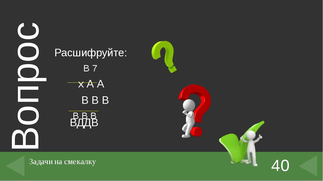 kablam-Number-Animals-1 8c2dfb93895820f737a5490bdde7da5c_1150x1410 7c762c0804...