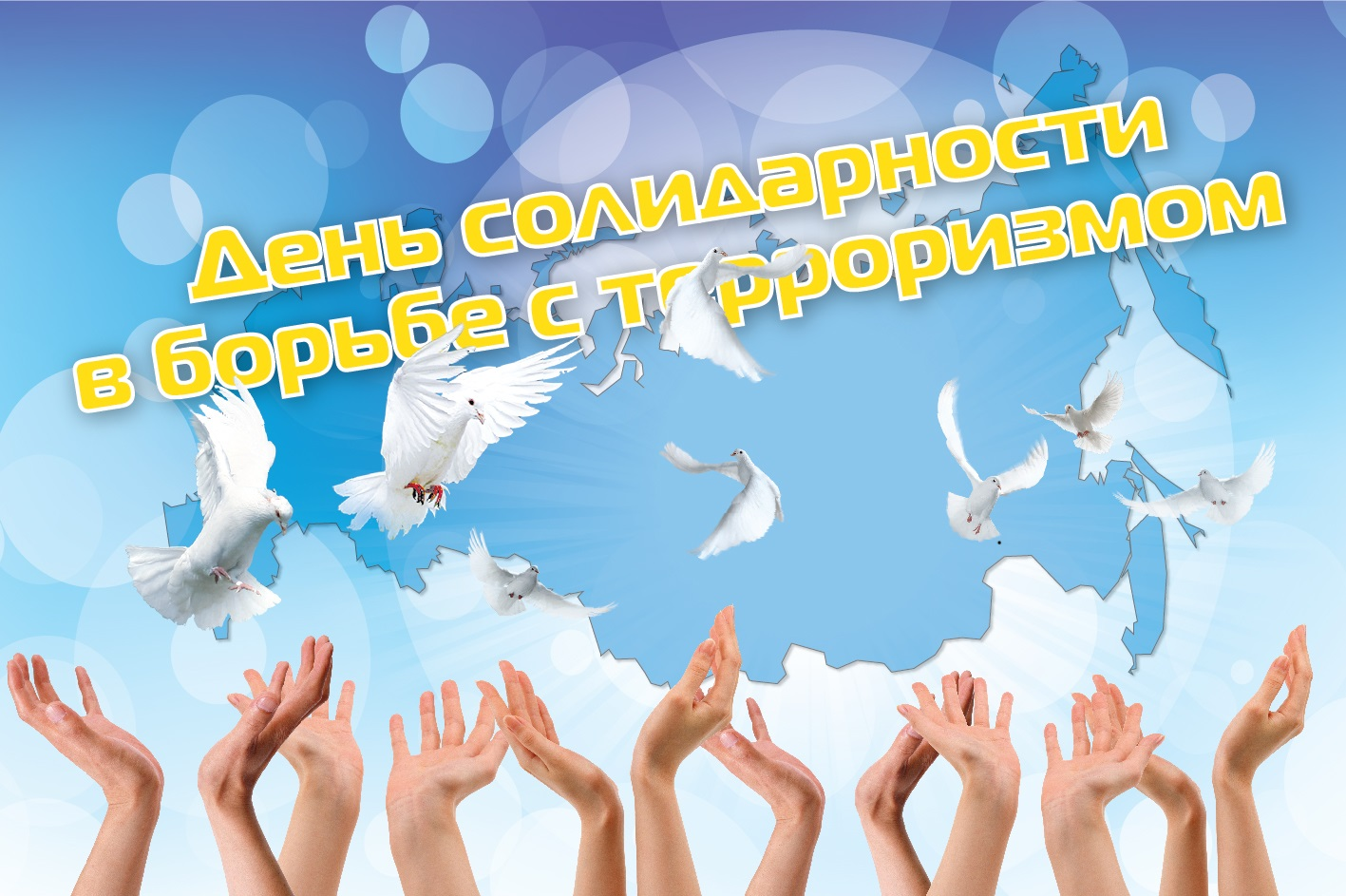 hello_html_m772721c6.jpg