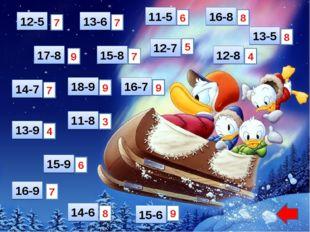 12-5 17-8 13-6 15-8 11-5 14-7 18-9 12-7 13-9 11-8 15-9 16-8 12-8 13-5 14-6 16