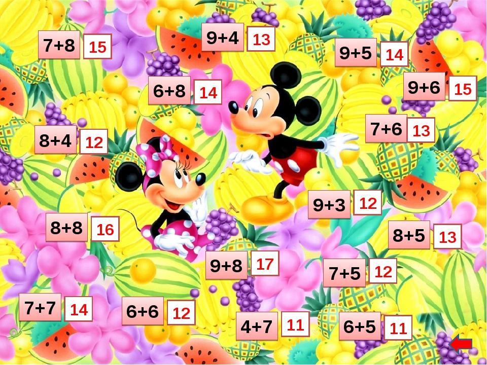 7+8 6+8 9+5 8+4 7+6 9+3 8+8 8+5 9+8 7+7 9+4 7+5 6+6 4+7 6+5 9+6 15 13 14 12 1...