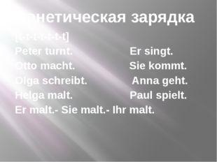 [t-t-t-t-t-t-t] Peter turnt. Er singt. Otto macht. Sie kommt. Olga schreibt.