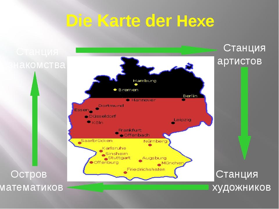 Die Karte der Hexe Станция знакомства Станция художников Станция артистов Ост...