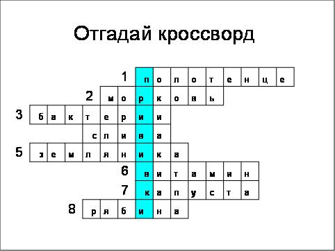 hello_html_59977995.jpg