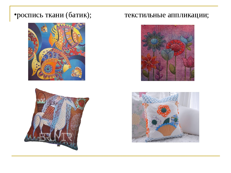 Творческий проект роспись по ткани