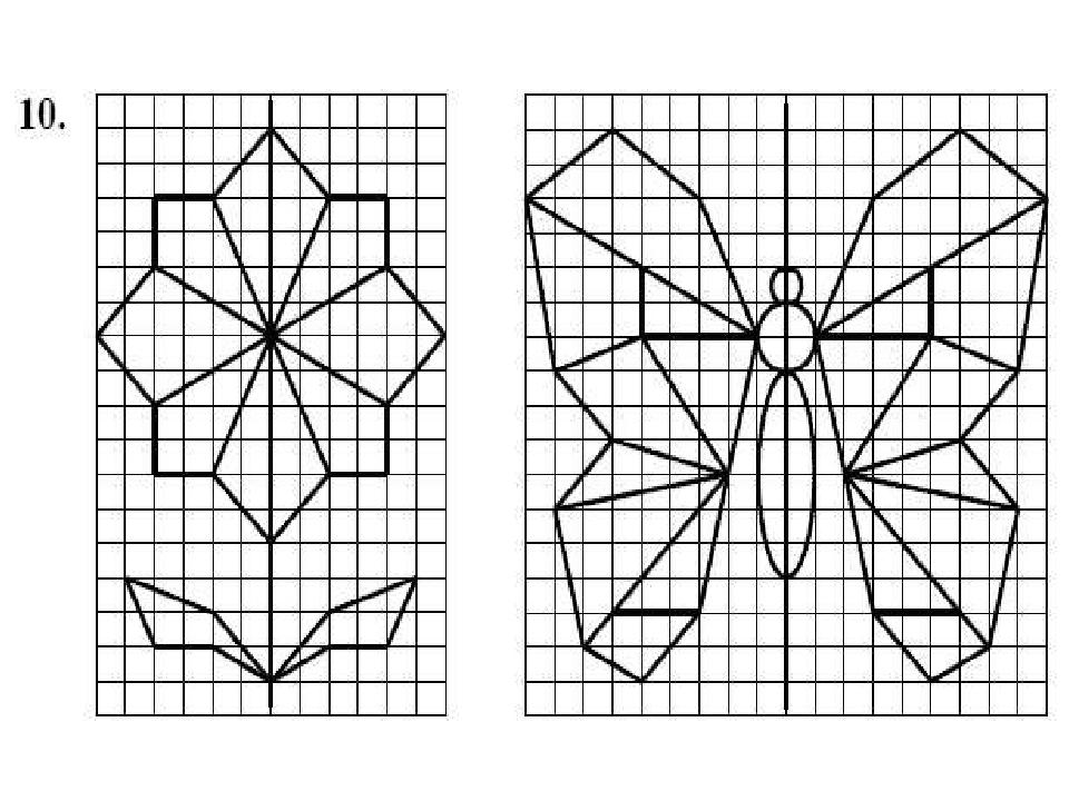 симметрия рисунки по клеткам