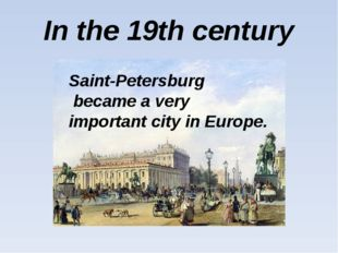 In the 19th century Saint-Petersburg became a very important city in Europe.