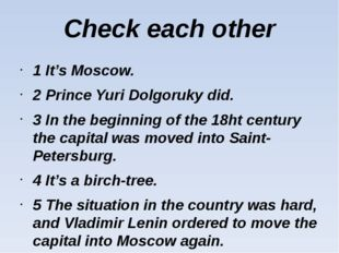 Check each other 1 It's Moscow. 2 Prince Yuri Dolgoruky did. 3 In the beginni