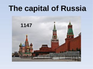The capital of Russia 1147