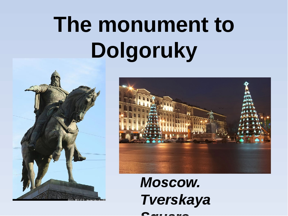 The monument to Dolgoruky Moscow. Tverskaya Square.