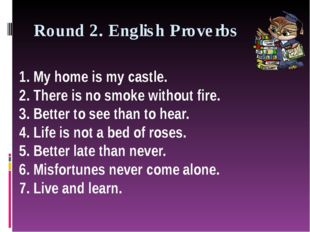 Round 2. English Proverbs 1. My home is my castle. 2. There is no smoke witho