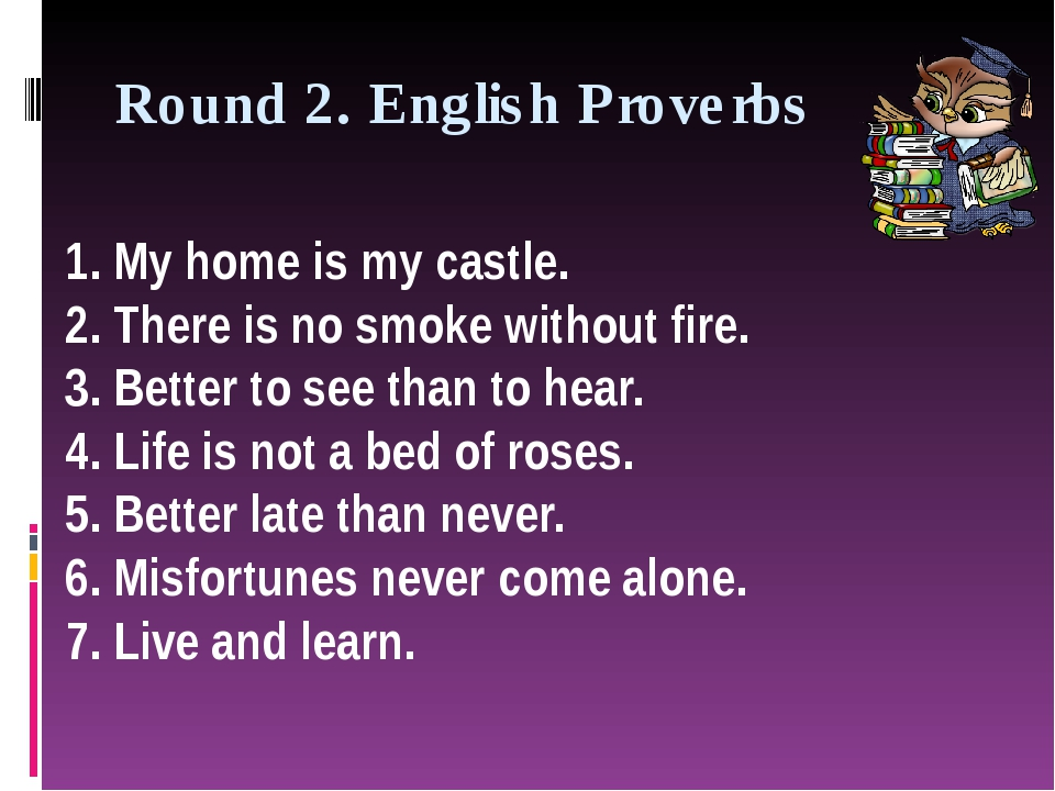 Round 2. English Proverbs 1. My home is my castle. 2. There is no smoke witho...