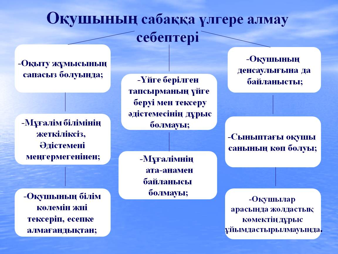 hello_html_m30b82967.jpg