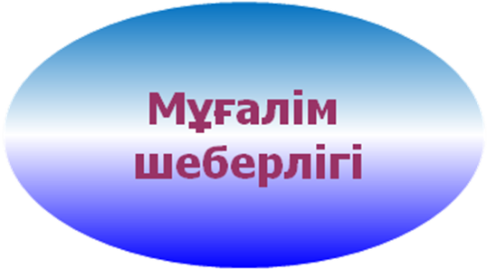 hello_html_m40b9510.png